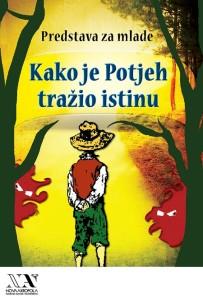 potjeh_v