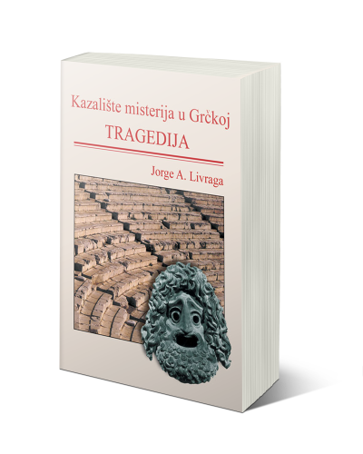 Kazaliste misterija u Grckoj - tragedija