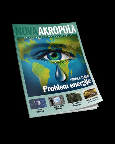 Nova Akropola 03-2015