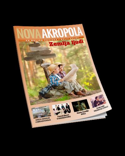 Nova Akropola 04-2015