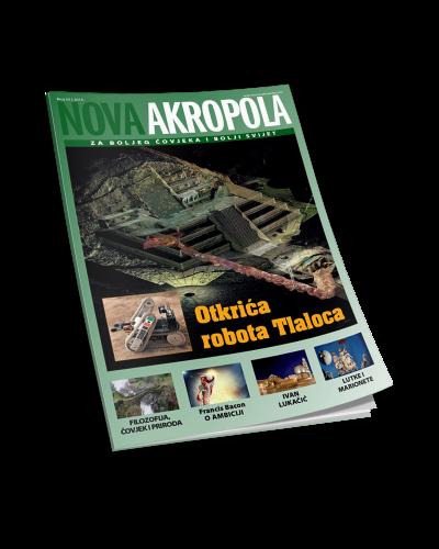 Nova Akropola 05-2015