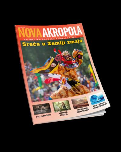 Nova-Akropola-04-2016