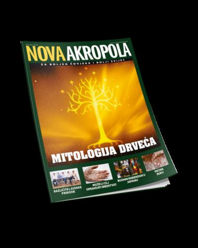 Nova-Akropola-05-2016