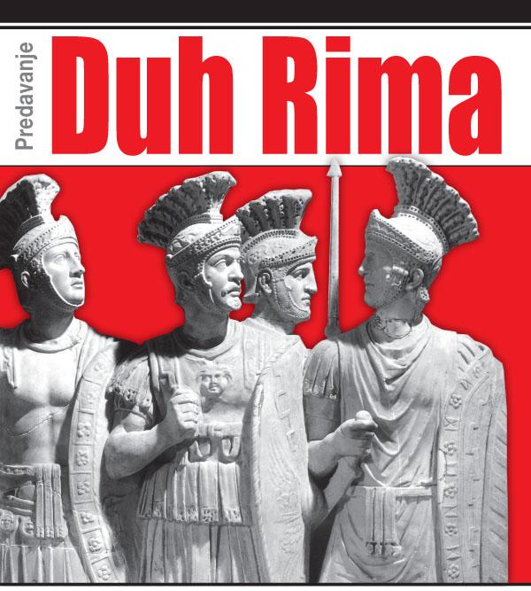 duh-rima