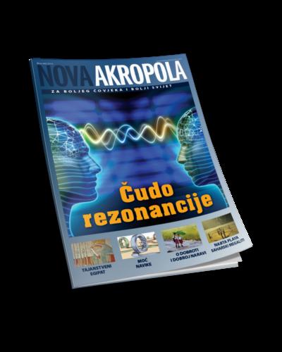 Nova-Akropola-06-2016