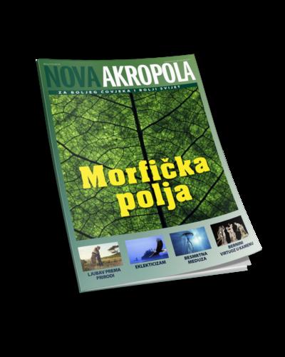 Nova-Akropola-07-2016