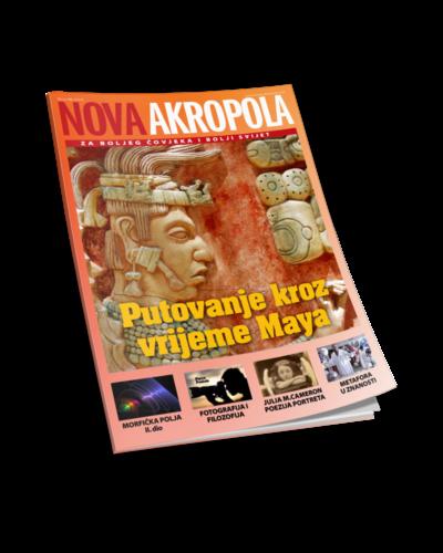 Nova-Akropola-08-2016
