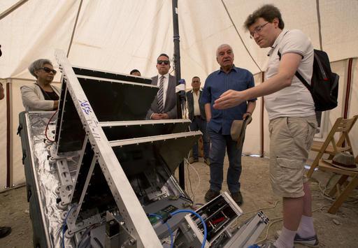 Uređaj za detekciju mioma