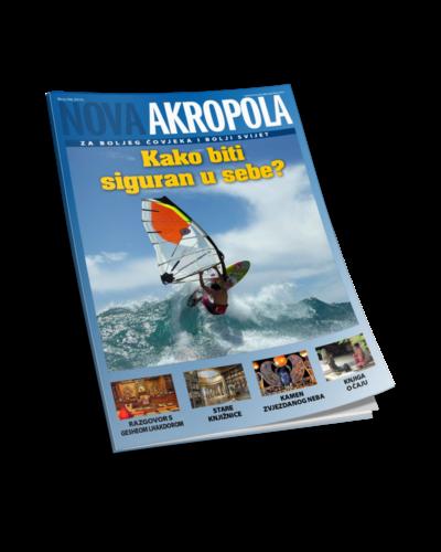 Nova-Akropola-09-2016