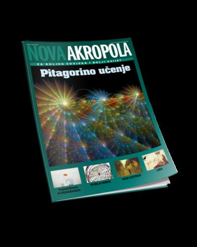 Nova-Akropola-10-2016