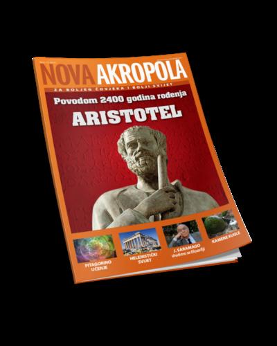 Nova-Akropola-11-2016