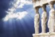 ARISTOTEL_Greece-statue