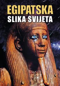 Egipatska slika svijeta - plakat