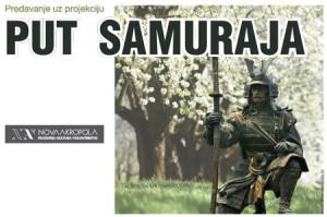 Nova_Akropola_predavanje_Put_Samuraja_2013
