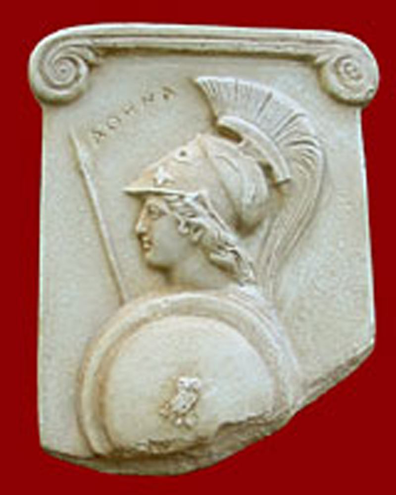 Atena-partenon
