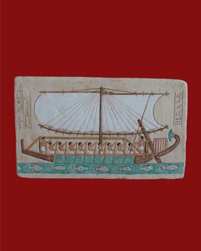 Egipatska-barka