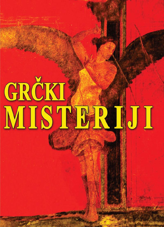 Grčki misteriji