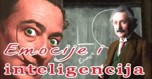 Emocije i inteligencija