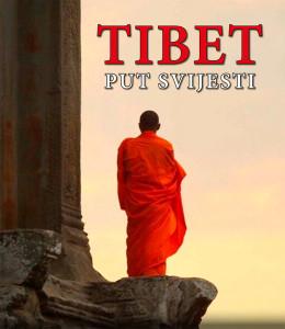 tibet-put-svijesti-plakat-2017