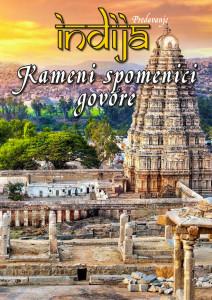Indija-kameni-spomenici-govore-2018-plakat