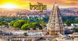 indija-kameni-spomenici-govore-2018-event