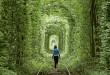 filozofija-covjek-i-priroda-tunel-ljubavi