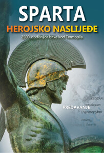 Sparta-herojsko naslijedje
