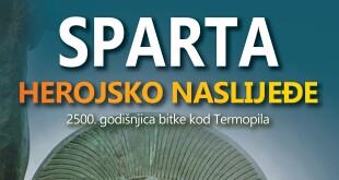 Sparta-herojsko naslijedje - landscape 2