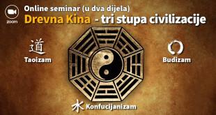 online-seminar-drevna-kina-istaknuta
