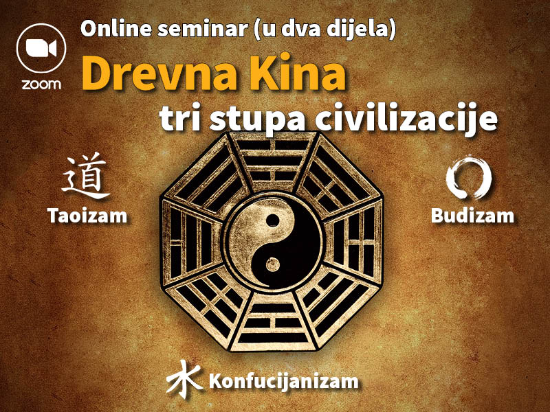 online-seminar-drevna-kina-plakat